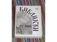 BIBLIJSKI-RECNIK-RADOMIR-RAKIC_slika_XL_141091