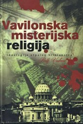 Vavilonska-misterijska-religija-lnk
